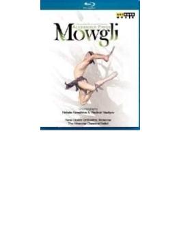 バレエ『モーグリ』 プライオール作曲、モスクワ・クラシカル・バレエ、シェヴィシェロフ、他(2009)