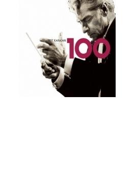 Best Karajan 100 6cd