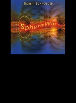 Sphereware