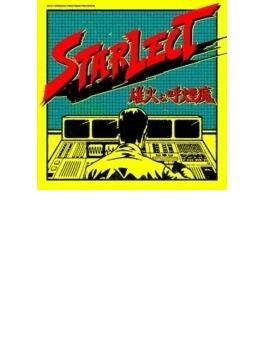 STARLECT