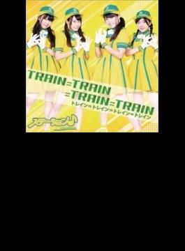 TRAIN=TRAIN=TRAIN=TRAIN 【通常盤】
