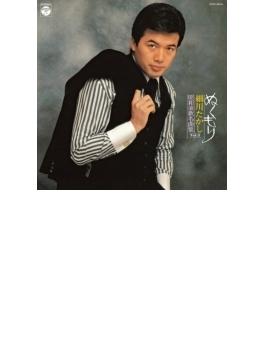 昭和アーカイブス::昭和演歌名曲集 Vol.3 ~ぬくもり~