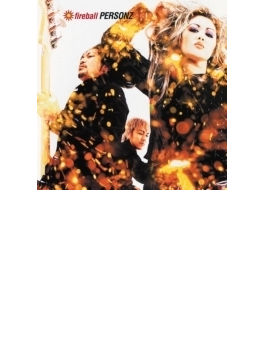 fireball【Loppi・HMV限定】