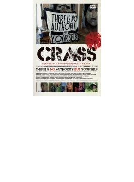 Crass: ゼア イズ ノー オーソリティ バット ユアセルフ
