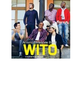 Wito Chizentele Music