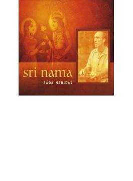 Sri Nama
