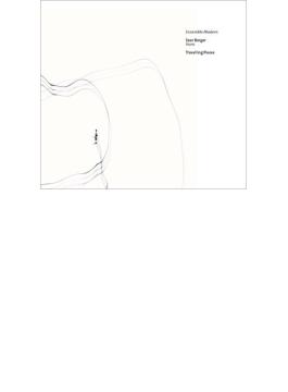 ザール・ベルガーのポートレート/トラヴェリング・ピース~ホルンのための現代作品集(2CD)
