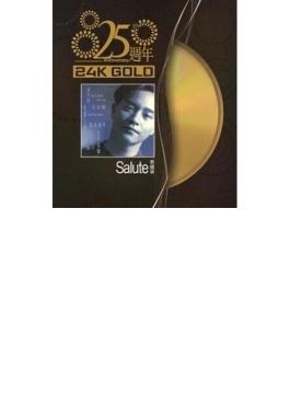 Salute (25周年 24k Gold)(Ltd)