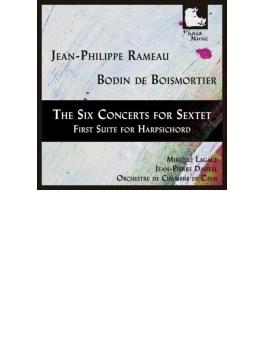 ラモー:6つのコンセール(ドテール&カーン室内管)、ボワモルティエ:クラヴサン組曲(ミレイユ・ラガセ)