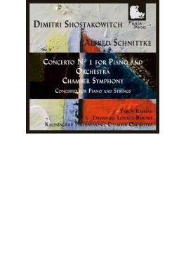 ショスタコーヴィチ:ピアノ協奏曲第1番、室内交響曲、シュニトケ:ピアノ協奏曲 カスマン、ルデュク=バローム&カリーニングラード・フィル室内管