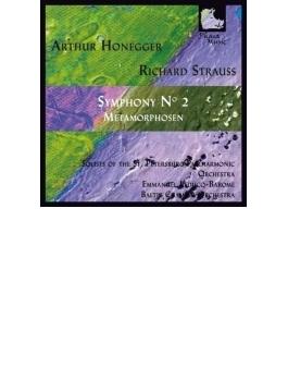 オネゲル:交響曲第2番、R.シュトラウス:メタモルフォーゼン ルデュク=バローム&バルト室内管