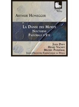 『死の踊り』、『夏の牧歌』、夜想曲 ヴァシェイ&ドゥエ青年響、オルランド・ディ・ラッソ・ヴォーカル・アンサンブル