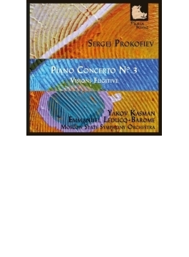 ピアノ協奏曲第3番、束の間の幻影、年老いた祖母の話 カスマン、ルデュク=バローム&モスクワ国立響