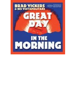 Great Day In The Morning