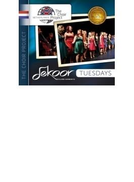 ザ・コラール・プロジェクト~コーラス・グループ『Dekoor Close Harmony』
