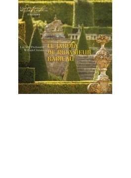 『ラモー氏の庭園で』 クリスティ&レザール・フロリサン