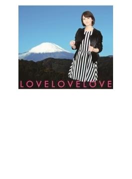 """デビュー25周年企画 森高千里 セルフカバー シリーズ """"LOVE"""" Vol.5 (2DVD+2CD)【24Pブックレット・三方背ケース仕様】"""