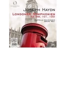 交響曲第100番『軍隊』、第101番『時計』、第99番 ブルーノ・ヴァイル&カペラ・コロニエンシス