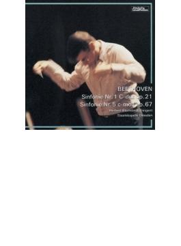 交響曲第5番『運命』、第1番 ブロムシュテット&シュターツカペレ・ドレスデン