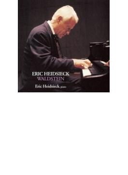 ピアノ・ソナタ第21番『ワルトシュタイン』、第11番、他 ハイドシェック