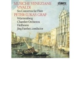 ごしきひわ、海の嵐~フルート協奏曲集 グラーフ、フェルバー&ヴェルテンベルク室内管
