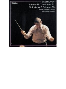 交響曲第7番、第8番 ブロムシュテット&シュターツカペレ・ドレスデン
