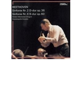 交響曲第2番、第4番 ブロムシュテット&シュターツカペレ・ドレスデン