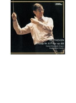 交響曲第6番『田園』 ブロムシュテット&シュターツカペレ・ドレスデン