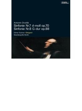交響曲第7番、第8番 スイトナー&シュターツカペレ・ベルリン