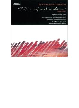 序曲集 マズア&ゲヴァントハウス管弦楽団