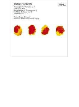 管弦楽のための作品集 ケーゲル&ライプツィヒ放送交響楽団