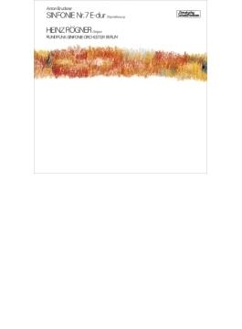 交響曲第7番 レーグナー&ベルリン放送交響楽団