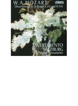ディヴェルティメント第17番、第11番 ディヴェルティメント・ザルツブルク