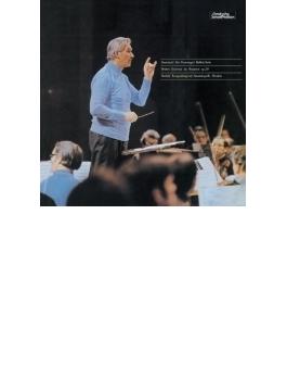 ストラヴィンスキー:『火の鳥』組曲、ブリテン:シンフォニア・ダ・レクィエム ケンペ&シュターツカペレ・ドレスデン