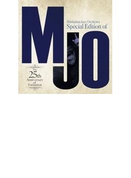 Special Edition Of Mjo ・the 25th Anniver