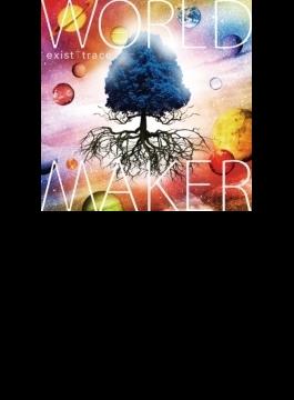 WORLD MAKER (+DVD)【初回限定盤】