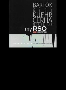 ウィーン放送交響楽団ライヴ集9~シベリウス:交響曲第5番、バルトーク:管弦楽のための協奏曲、他 セーゲルスタム、C.マイスター、他(2CD)