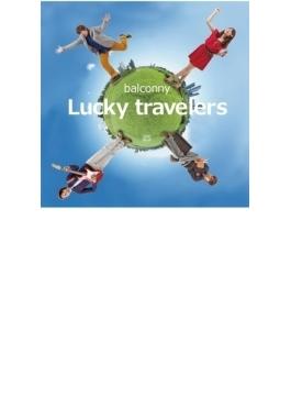 LUCKY TRAVELERS