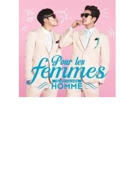1st Mini Album: Pour Les Femmes