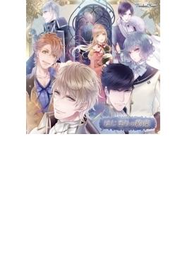 はじまりの約束: Vinculm Hearts ~アイリス魔法学園~ Opテーマ