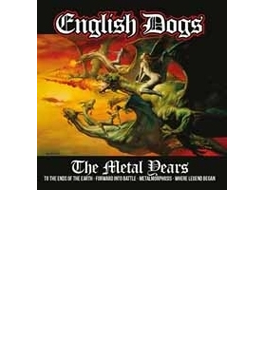 Forward Into Battle - The Metal Years