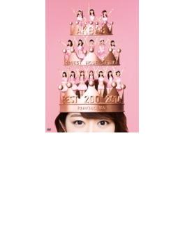 AKB48 リクエストアワーセットリストベスト200 2014 (100~1ver.) 【スペシャルDVD BOX】