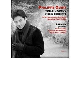 チャイコフスキー:ヴァイオリン協奏曲(2種の終楽章)、アレンスキー:弦楽四重奏曲第2番 フィリップ・クイント、パンテレーエフ&ソフィア・フィル、他