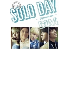 SOLO DAY -Japanese Ver.- 【初回限定盤A】(CD+DVD)