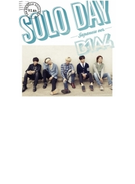SOLO DAY -Japanese Ver.- 【初回限定盤B】(CD+DVD)