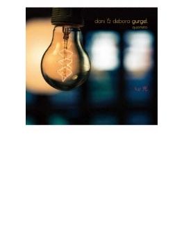 Luz -光-