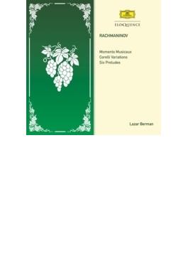 楽興の時、コレッリの主題による変奏曲、前奏曲集 ベルマン
