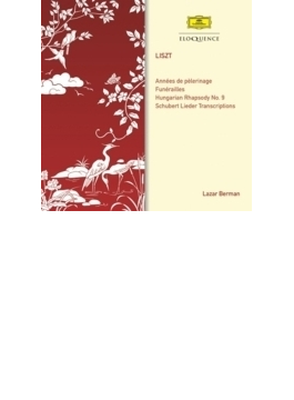 『巡礼の年』全曲、ペシュトの謝肉祭、魔王、アヴェ・マリア、他 ベルマン(4CD)