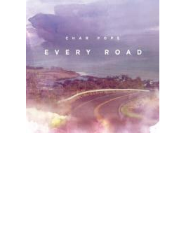 Every Road
