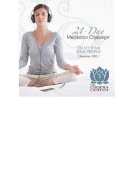Summer 2011 Meditation Challenge: Create Your Soul